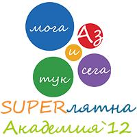 SUPERлятна академия