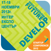 StartUP Conference 2012