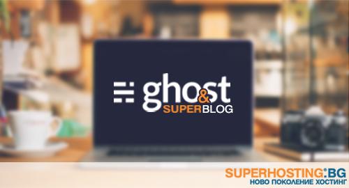 sh_ghost