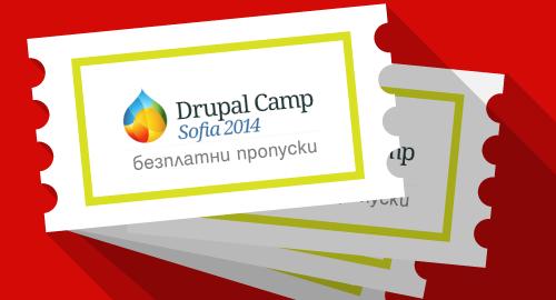 SH-Blog-DrupalCamp-2104
