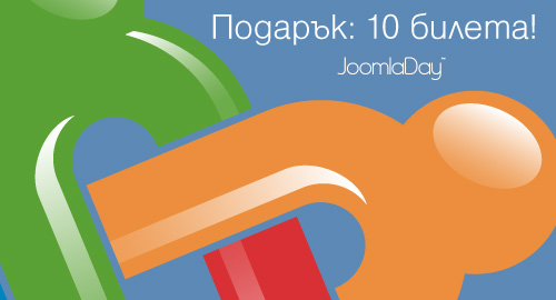 SH-Blog-JoomlaDay-Bulgaria-2104
