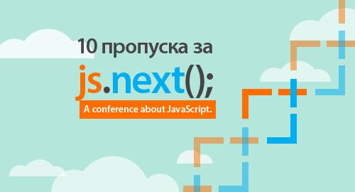 SH-Blog-js-next-2104