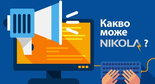 nikola-python-blog-generator-superhosting-blog
