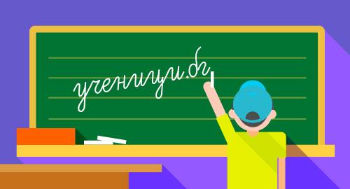 SH_Blog_uchenici_bg