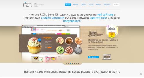 sh-blog-rizn