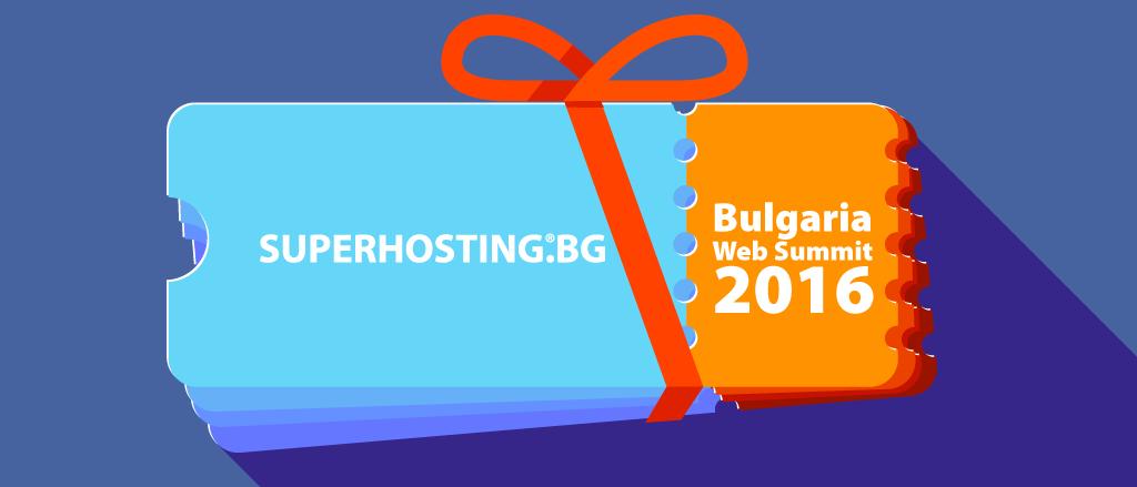 BulgariaWebSummit2016_1024x439