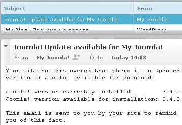 Имейл нотификация за налично обновление на Joomla!