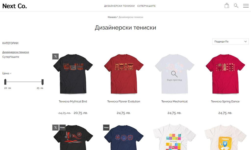 sh-blog-next-co-product-01