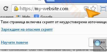 Външни ресурси в сайта