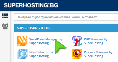 WordPress Manager - cPanel