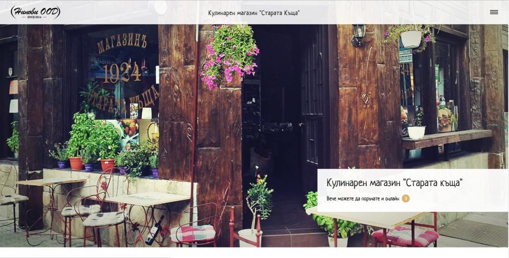 Сайтът на Дидито