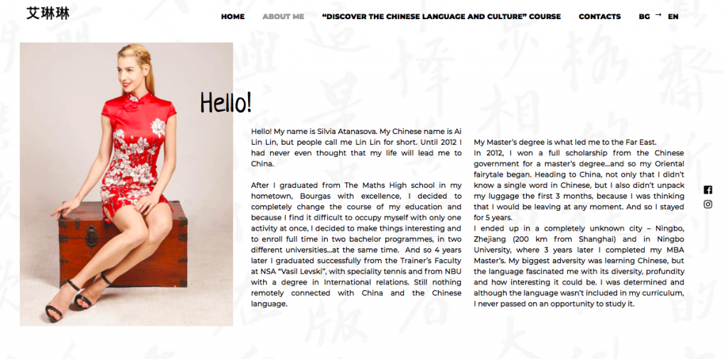 Lin Lin is a Chinese ambassador and her website is amazing!