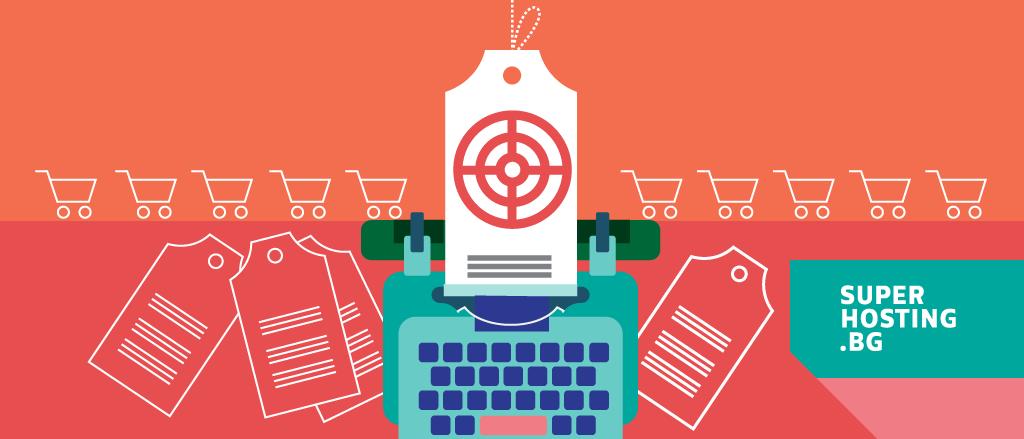 Преразгледайте продуктовите си описания и ги подобрете!