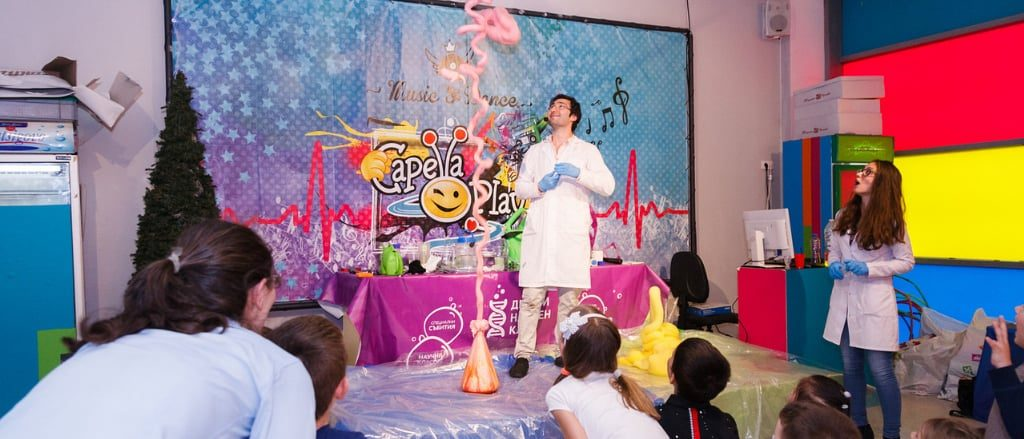 Детско научно парти с Явор