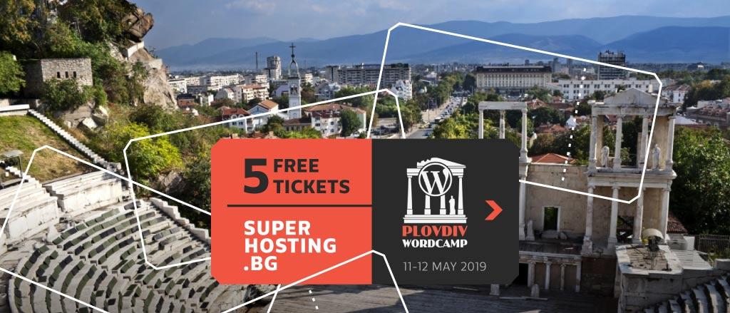 Първият WordCamp под тепетата. Посетете WordCamp Plovdiv 2019!