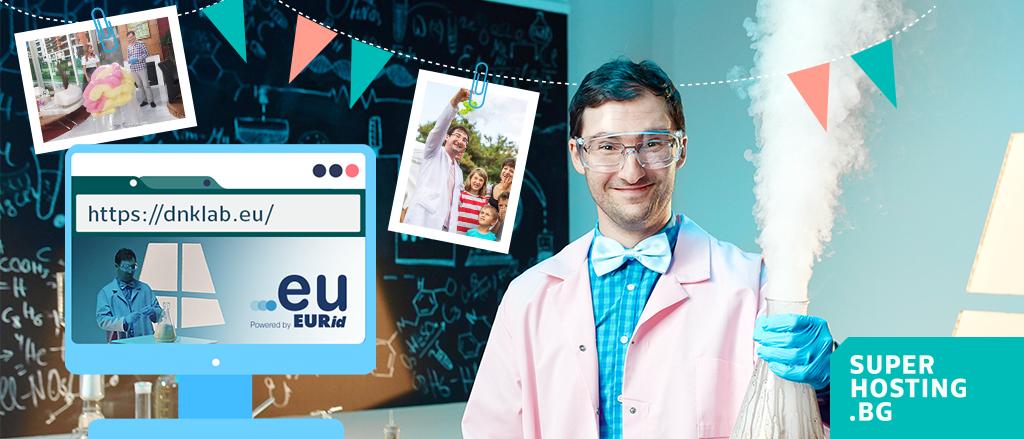 Явор Денчев е един от най-запомнящите се персонажи на нашата ТВ реклама - нека видим какво се случва с него след 1 година.
