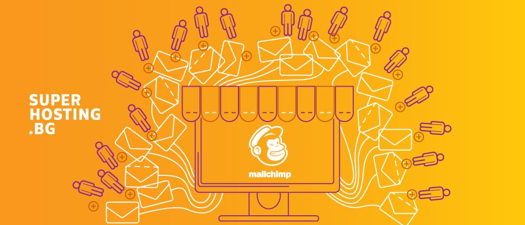 Използвайте имейл маркетинг за по-устойчиво бизнес развитие и повече продажби!