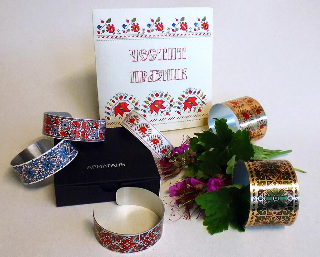 Подаръци от armagan.bg