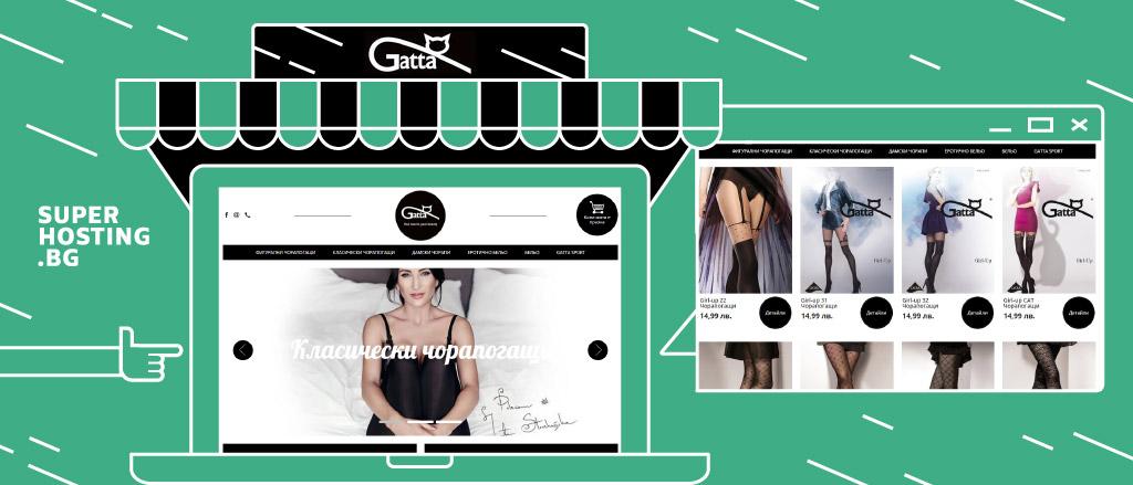 Gatta.BG използва Shopiko за своя онлайн магазин