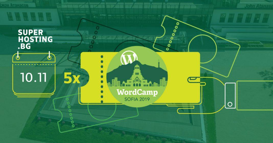 WordCamp Sofia 2019 наближава