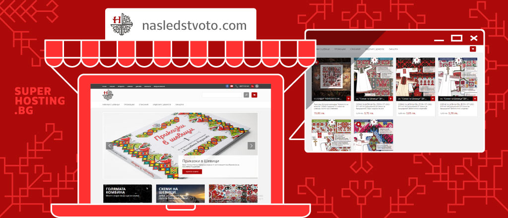 онлайн магазин nasledstvoto.com