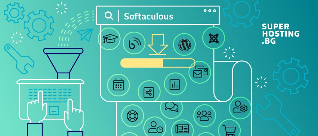 SH-Softaculous-blog.jpg