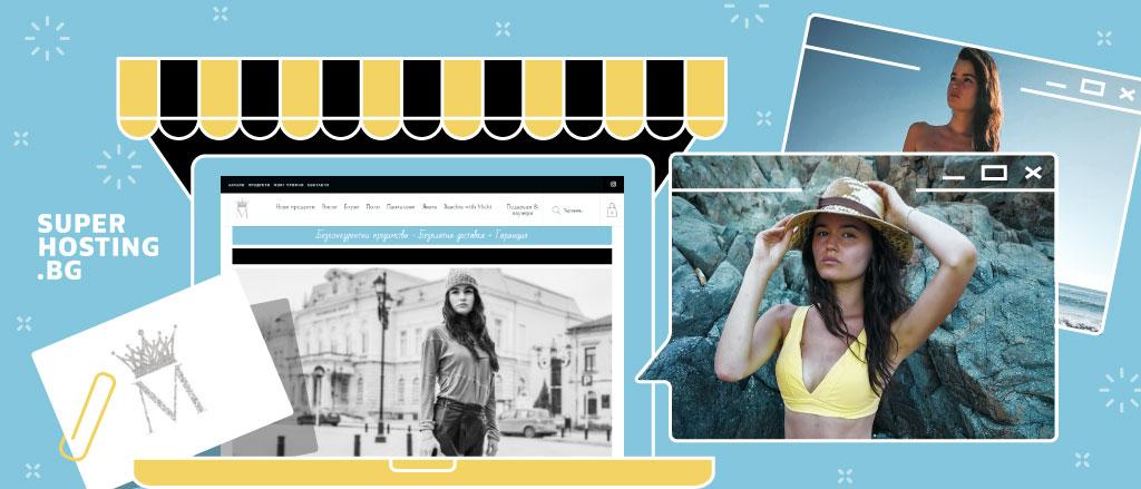 Михаела и нейният магазин на Shopiko - michination.com