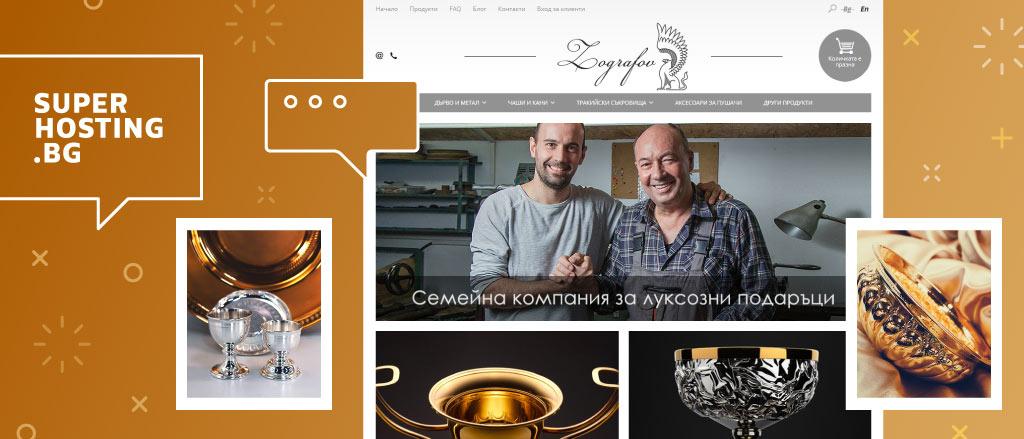 Зографов и Син с онлайн магазин Shopiko