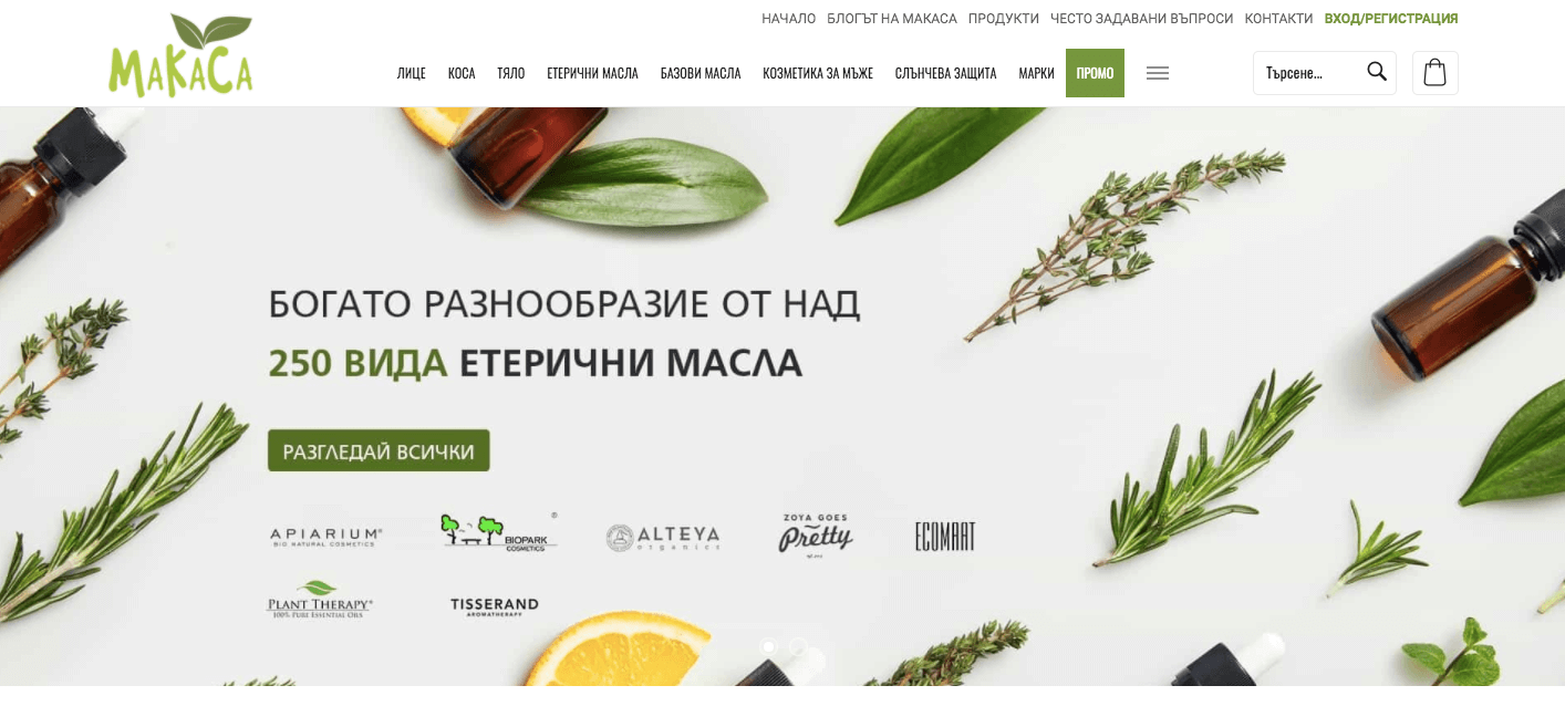 Makasa.org с магазин Shopiko