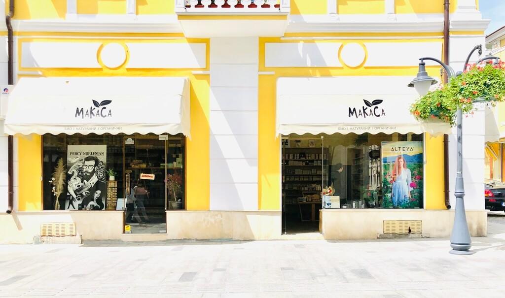 Физически магазин на МаКаСа