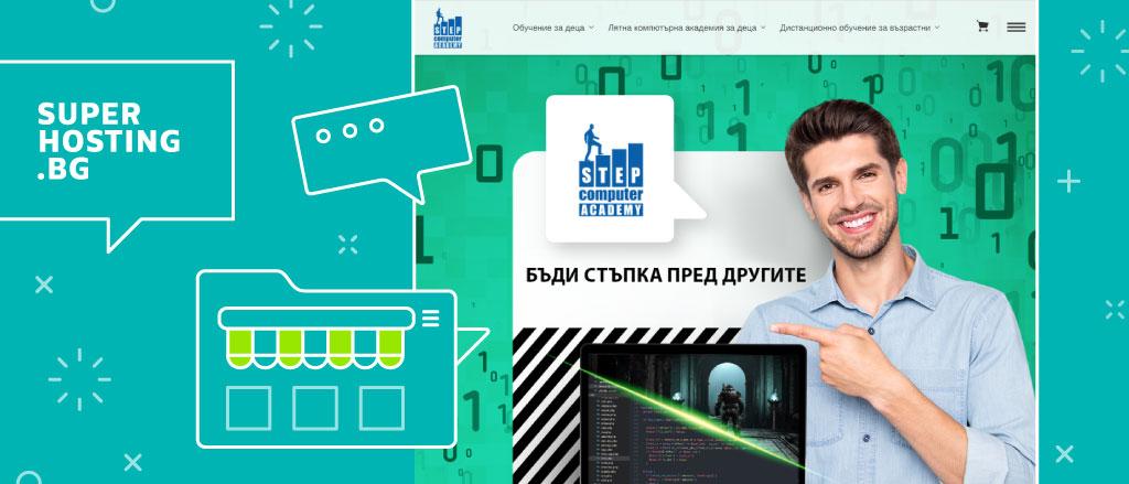 Академия IT Step