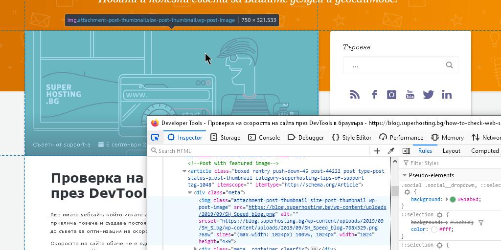 Зареждане на подходящия размер на изображението в WordPress.
