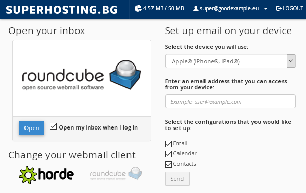 Началната уебмейл страница (Webmail Home).