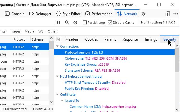 Инструментът DevTools за разработчици в браузъра Firefox.