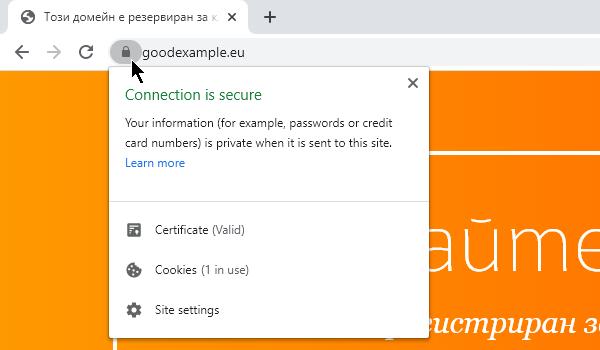 Сайтът е предоставил TLS сертификат и чрез TLS протокола е установена сигурна HTTPS връзка със сървъра.