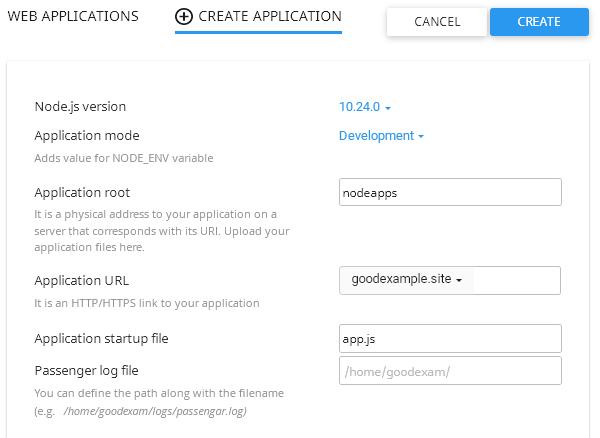 Създаване на сървърна среда в хостинг акаунта за Node.js сайт.