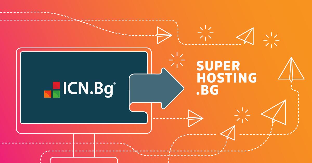 blog.superhosting.bg