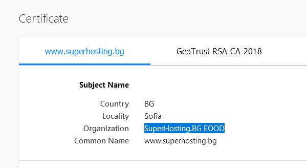 Данни за OV SSL сертификата в браузъра Firefox.