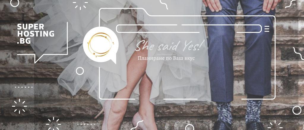 SH-She-said-Yes-blog.jpg